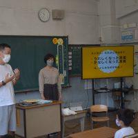 スクールカウンセラーさんの授業!
